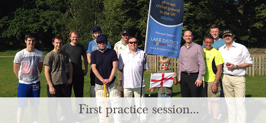 Cricket first practice