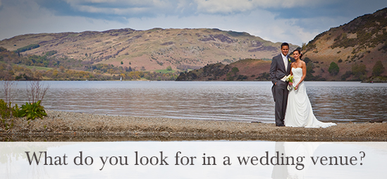 What do you look for in a wedding venue