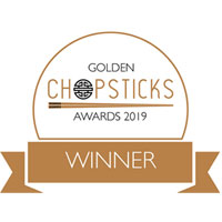 Golden Chopsticks Awards - Best Newcomer 2019
